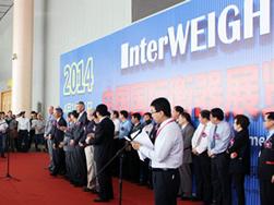 中国国际衡器展览会安保服务